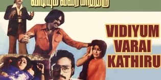 Vidiyum-Varai-Kaathiru-1981-Tamil-Movie