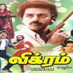Vikram-1986-Tamil-Movie