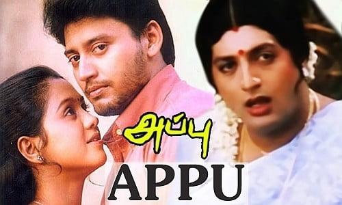 Appu-2000-Tamil-Movie