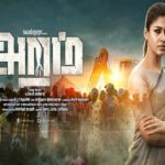 Aramm-2017-Tamil-Movie