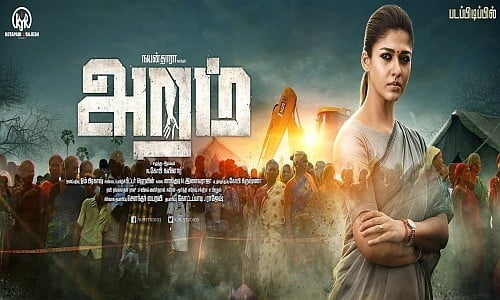 Aramm-2017-Tamil-Movie