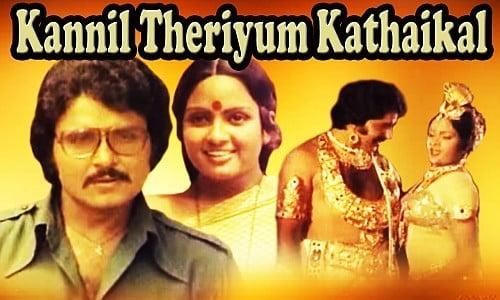 Kannil-Theriyum-Kathaikal-1980-Tamil-Movie