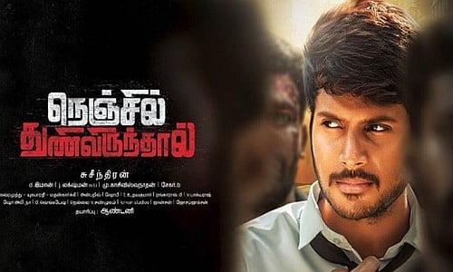 Nenjil-Thunivirundhal-2017-Tamil-Movie