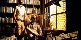 Thupparivaalan-2017-Tamil-Movie