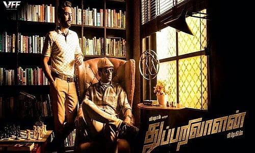 Thupparivaalan-2017-Tamil-Movie