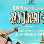 Vaa-Raja-Vaa-1969-Tamil-Movie
