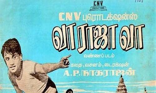 Vaa-Raja-Vaa-1969-Tamil-Movie