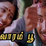 Aavarampoo-1992-Tamil-Movie