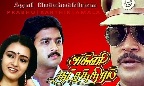 Agni-Natchathiram-1988-Tamil-Movie
