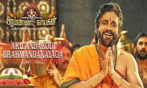 Akilandakodi-Brahmanda-Nayagan-2018-Tamil-Movie