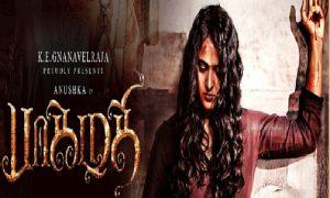 Bhaagamathie-2018-Tamil-Movie