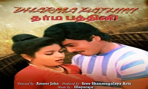 Dharma-Pathini-1986-Tamil-Movie