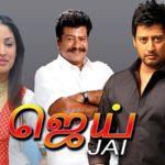 Jai-2004-Tamil-Movie