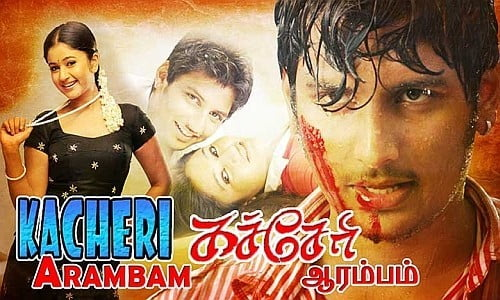 Kacheri-Arambam-2010-Tamil-Movie