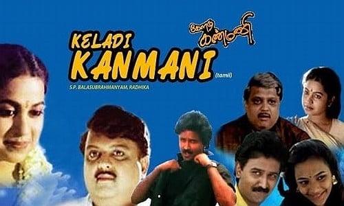 Keladi-Kanmani-1990-Tamil-Movie