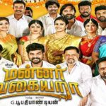 Mannar-Vagaiyara-2018-Tamil-Movie