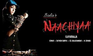 Naachiyaar-2018-Tamil-Movie