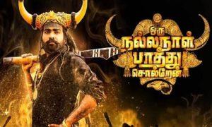 Oru-Nalla-Naal-Paathu-Solren-2018-Tamil-Movie