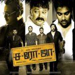Saroja-2008-Tamil-Movie