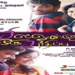 Sillunu-Oru-Sandhippu-2013-Tamil-Movie