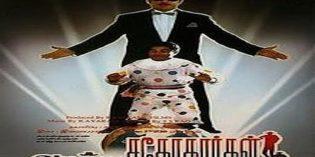 Apoorva-Sagodharargal-1989-Tamil-Movie
