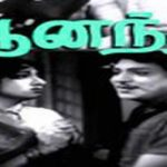 Anandhi-1965-Tamil-Movie