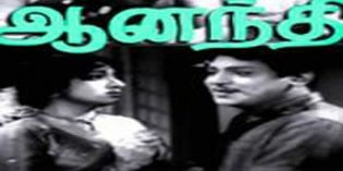 Anandhi-1965-Tamil-Movie