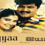 Ayya-2005-Tamil-Movie