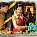 Chikku-Bukku-2010-Tamil-Movie