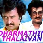 Dharmathin-Thalaivan-1988-Tamil-Movie