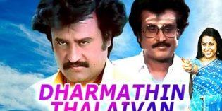 Dharmathin-Thalaivan-1988-Tamil-Movie