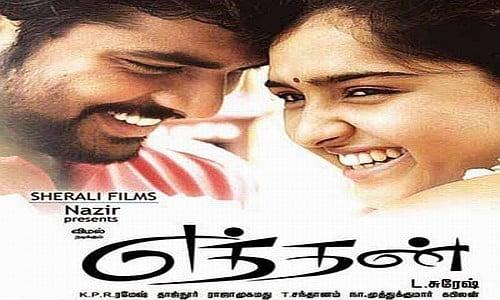 Eththan-2011-Tamil-Movie