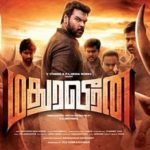 Madura-Veeran-2018-Tamil-Movie