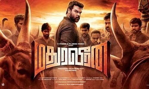 Madura-Veeran-2018-Tamil-Movie