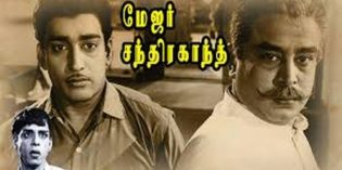 Major-Chandrakanth-1966-Tamil-Movie
