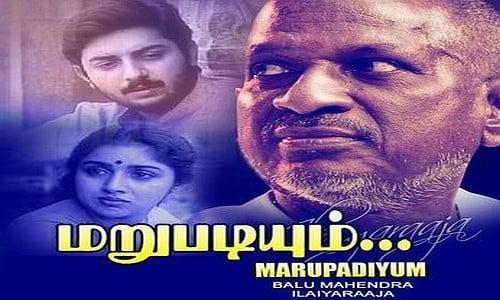 Marupadiyum-1993-Tamil-Movie