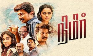 Nimir-2018-Tamil-Movie