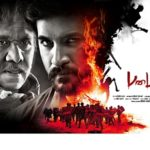 Padaiveeran-2018-Tamil-Movie