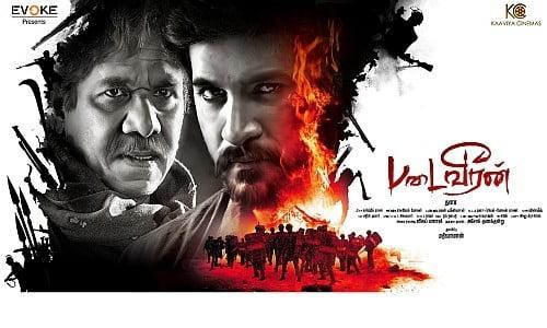 Padaiveeran-2018-Tamil-Movie