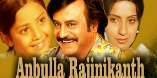 Anbulla-Rajinikanth-1984-Tamil-Movie