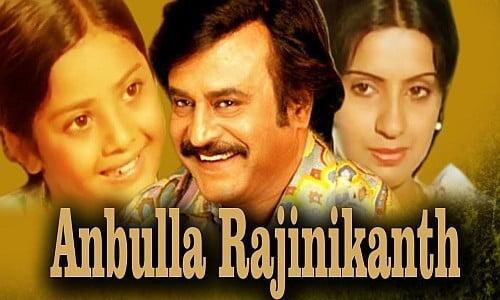 Anbulla-Rajinikanth-1984-Tamil-Movie