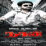 Naan-2012-Tamil-Movie