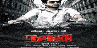 Naan-2012-Tamil-Movie