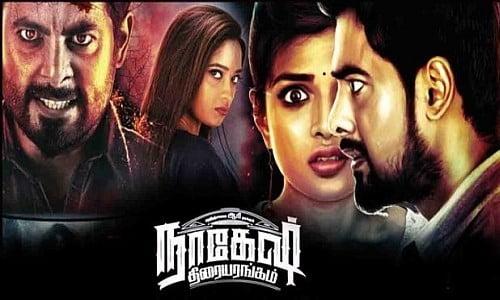 Nagesh-Thiraiyarangam-2018-Tamil-Movie