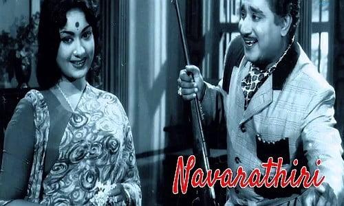 Navarathri-1964-Tamil-Movie