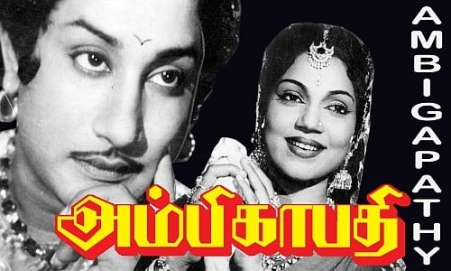 Ambikapathi-1957-Tamil-Movie