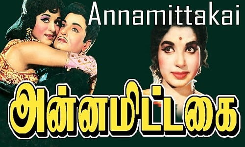 Annamitta-Kai-1972-Tamil-Movie