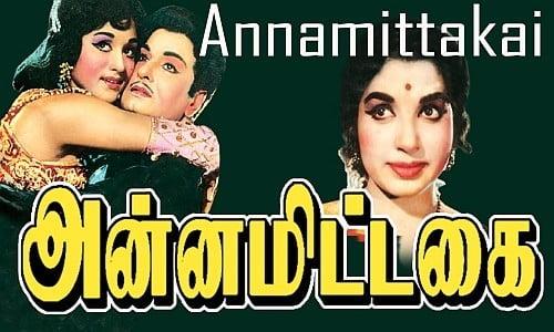 Annamitta-Kai-1972-Tamil-Movie