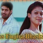 Boss-Engira-Bhaskaran-2010-Tamil-Movie