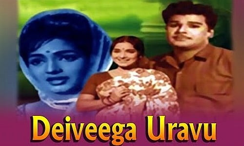 Deiveega-Uravu-1968-Tamil-Movie